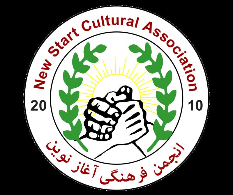 Logo Neuer Start