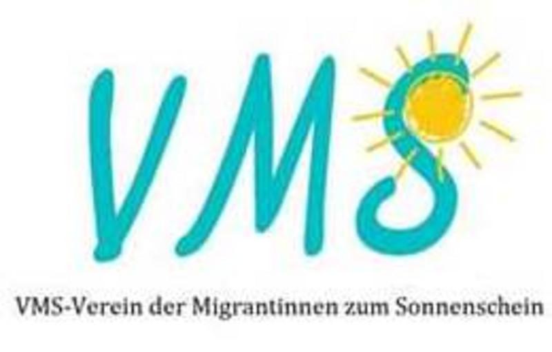 Logo VMS