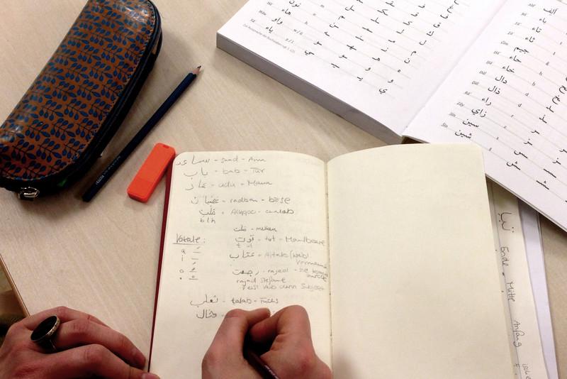 Kurs 1: Alphabetisierung Farsi/Arabisch
